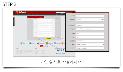 how-to-register-step2_7.jpg